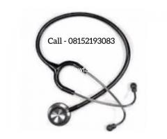 College Of Nursing, Oke-Ode 2020/2021 admission Form Is Still On-sale
